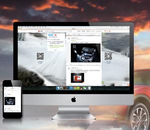一汽马自达双微平台运营策略与设计